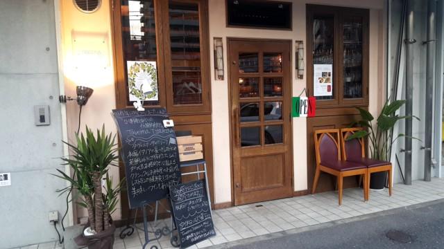 Taverna TIBERINA商品4